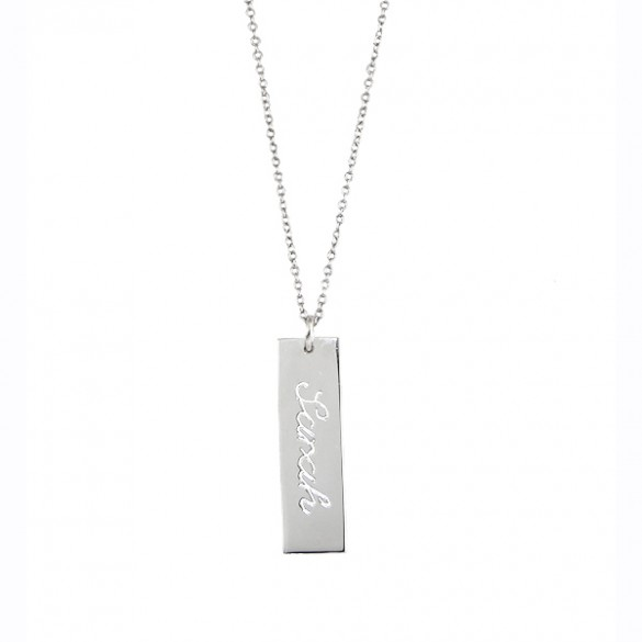 Personalized Cut Out Vertical Name Bar Necklace Forallgifts