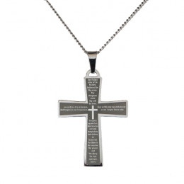 The Lord's Prayer Engravable Cross Pendant